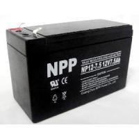 Wholesale Sealed Regulated Lead Acid Battery 12v 7.5ah from china suppliers