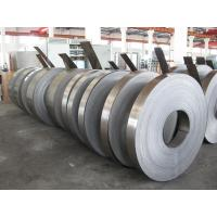 Best stainless steel  coils 201 slitted for pipe making wholesale