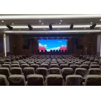 Buy cheap Seamless Led Video Wall P2 High definition Indoor Led Display with Nichia LED from wholesalers