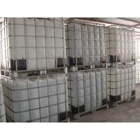China Linear Alkyl Benzene Sulphonic Acid, LABSA 96% for sale