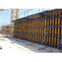 Eco Friendly Wall Formwork System Push And Pull Props Supporing Wall Form Panel