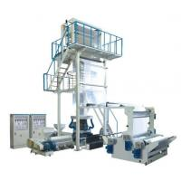Four Color Fully Auto Film Blowing Machine Maded in China to Print Paper / Plastic Shop Bag Model SJ-50