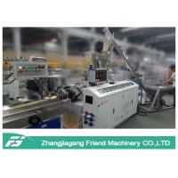 China Black Color Wpc Extrusion Line , Small Size Wpc Profile Extrusion Machine on sale
