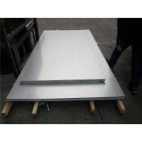 DIN 444 Cold Rolled Stainless Steel Sheet 1.2mm / 1.5mm For Pressure Vessel