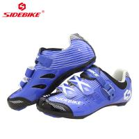 China Compatible Spd Cycling Shoes , Professional Waterproof Mens Cycling Shoes for sale