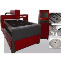 Wholesale Hardware laser cutting metal machine with high precision and stable performance from china suppliers