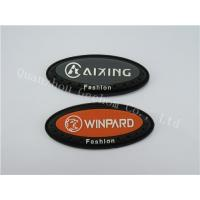Buy cheap Soft PVC Label for stationery bag from wholesalers