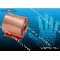 China High Precision Rolling Type Electrical Copper Foil Roll For Conductive on sale