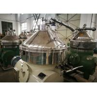 Wholesale High Efficiency Disc Stack Centrifuge Dairy Purify Juice Separator High Rotating Speed from china suppliers