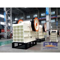 China Best Jaw Stone Crusher/Small Stone Jaw Crusher Price on sale