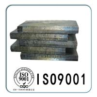China Bismuth metal ingot on sale