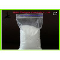 China Whitening Agent Hinokitiol Pharmaceutical Intermediate CAS 499-44-5 For Cosmetics on sale