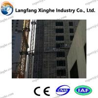 Wholesale Building cradle/suspended platform/gondola for window cleaning from china suppliers