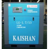 Buy cheap G1 15kw 61cfm Stationary Screw Air Compressor , Industrial 2 Stage Air from wholesalers