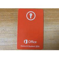 China 100% Useful Microsoft Ms Office 2016 Key Code For International Application for sale