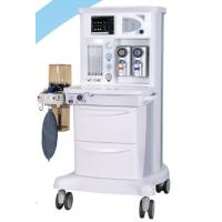 Wholesale human use Medical Anasthesia Device Portable Microcomputer-Controlled Anesthesia Machine With Ventilator from china suppliers