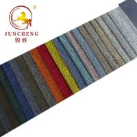 china factory wholesale linen upholstery fabric in stock for sale