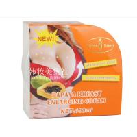 Wholesale 10ML papaya breast enlarging cream, the most effective breast enhancement cream from china suppliers