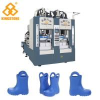 Wholesale 3.6*4.5*2.8m Short - Height Boot Making Machine 100-120 Pairs Per Hour from china suppliers