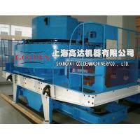 Wholesale VSI Vertical Shaft Impact Crusher from china suppliers