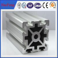 Wholesale Hot! aluminium extrusion 6063 t5 profile aluminum alloy Aluminium extrusion industrial from china suppliers