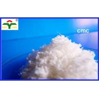 Wholesale Chemical Detergent high viscosity cmc ( Carboxyl methyl Cellulose )  ISO factory from china suppliers