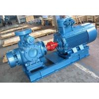 Wholesale Electric Self-priming Fuel Pump from china suppliers
