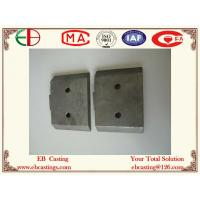 Buy cheap Ni-hard White Iron Mixer Blades with Investment Cast Process EB35001 from wholesalers