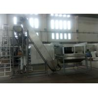 Wholesale 6 Cavity Fully Automatic Rotary Blow Molding Machine / Machinery For PET Bottle 220V 60hz from china suppliers