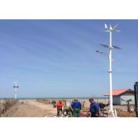 Wholesale Easy Installation 1kw Wind Turbine , Permanent Magnet Dc Motor Generator from china suppliers