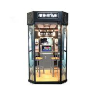 Wholesale Two Players Coin Operated Music Machine With Touch Screen Windows XP from china suppliers