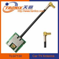 Wholesale indoor gps car antenna/ gpa patch car antenna/ car gps antenna TLG7130 from china suppliers