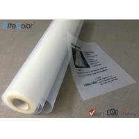 Wholesale 100um Positive Screen Printing Film PET Material 100 Micron Thickness from china suppliers