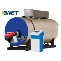 Wholesale 2t/h Fire tube Gas Oil Boiler 143.26Kg/h Diesel Consumption 2t/h Rated Capacity from china suppliers