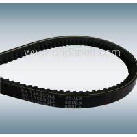 Wholesale Honda V-belt from china suppliers