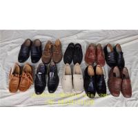 Wholesale Export Men shoes/used shoes for African buyer ,main produ used shoes and used cloth used bag from china suppliers