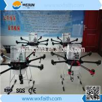 Wholesale 2015 Agricultural Sprayer FH-8Z-10 UAV Drone Crop Sprayer from china suppliers