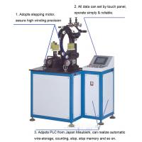 Buy cheap cnc coil winding machine for current transformer from wholesalers