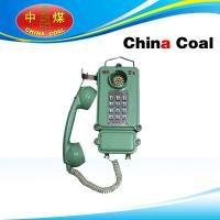 Wholesale KTH106-1Z Intrinsically safe telephone from china suppliers