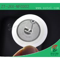 Wholesale NFC Sticker tag,Supporting Agreement ISO 14443A from china suppliers
