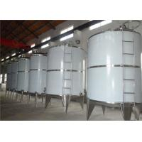 Wholesale Heating Insulation Stainless Steel Beer Fermentation Tank 2200mm Max Diameter from china suppliers