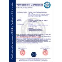 Tecon Package Machinery Limited Certifications