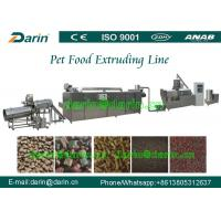 Automatic Pet Food Extruder Machine / jam Center Pet Feed Pellet Extruder Equipment
