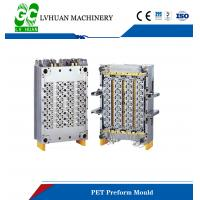 Wholesale Multi Cavities PET Preform Mould , Water Bottle Plastic Injection Molding from china suppliers
