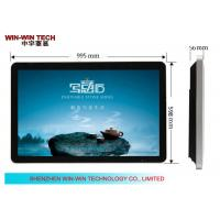 Wifi Indoor LCD Digital Signage Live Tv 1920 x 1080 For Shopping Mall