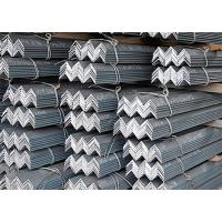 Wholesale Steel Beams Angle Bar Iron With Holes Metal Profile Equal Angle Steel from china suppliers
