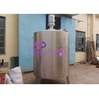 Quality Electric Heating Sugar Melting Pot for sale