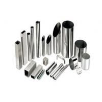 Wholesale Steel Pipe 310S Austenitic Stainless Steel Pipe Round Square and Rectangular End from china suppliers