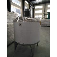 Wholesale Ice Cream Mixing Tank , Stainless Steel Heated Mixing Tank Cooling Maturation Aging from china suppliers
