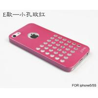 China Cool Iphone Case Hot Pink Hard Plastic Cell Phone Cases For Iphone 5 Case on sale